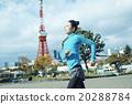 慢跑 跑步 東京鐵塔 20288784