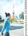 亞洲 運動裝 運動服 20288966