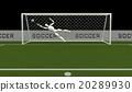street soccer, Urban soccer court  20289930