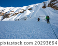 Mountaineers with the stunning view of Annapurna m 20293694
