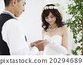 งานแต่งงาน 20294689