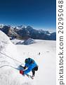 Mera peak climbing, Nepal 20295048