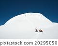 Mera peak climbing, Nepal 20295050