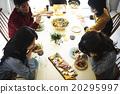 餐廳 吃飯 進餐 20295997