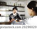 咖啡廳 精通 碩士 20296020