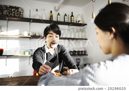 咖啡館 咖啡廳 精通 20296020