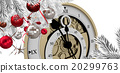 Composite image of christmas tree decorated with golden ornaments 20299763