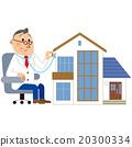 房 房屋 房子 20300334
