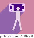 Flat design modern vector illustration icon Stick 20309536