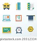 Education origami icon design set 20312334