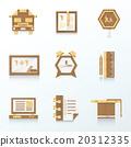Education origami icon design paper design set 20312335