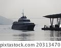 나가사키 항에 들어가기 고속선 20313470