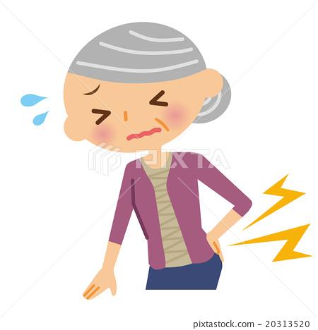 腰痛高級女性 20313520