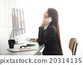 business woman using Smartphone at office 20314135