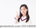 初中生 中學生 孩子 20316668