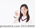 初中生 中學生 孩子 20316669