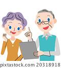 老年夫婦 便箋簿 平板 20318918