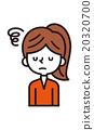 女裝【簡約系列】 20320700