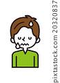 男孩【簡易字系列】 20320837