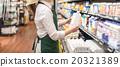 超市 夫人 女士 20321389