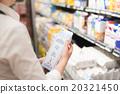超市 牛奶桶 超級市場 20321450