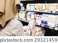 超市 顯示 牛奶桶 20321459