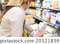 超市 夫人 女士 20321836
