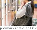 超市 人类 超级市场 20323312