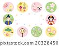 女儿节 木偶节 女孩的节日 20328450