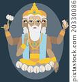 vector lord Brahma  20330086