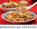 麻婆豆腐 川菜 燒豆腐 20332445