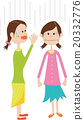 矢量 女性 女 20332776