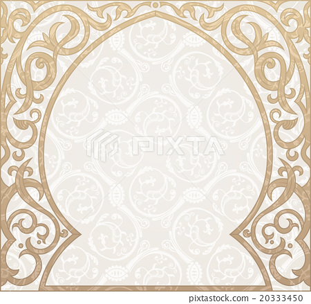 Arabic Greeting Vector Background Arch Muslim Stock