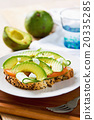 Avocado with Feta sandwich 20335285