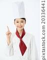 大廚 主廚 女性 20336441