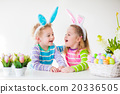 Kids celebrating Easter at home 20336505