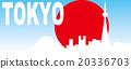도쿄 이미지 배너 (복사 공간) 20336703