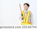 交通主管 咧嘴笑 開懷笑 20336744