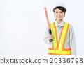 交通主管 开怀笑 咧嘴笑 20336798