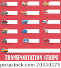 Cute vehicle types on blank stripe 20340275