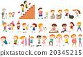 Children doing different activities 20345215