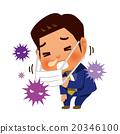 감기로 기침 사업 20346100