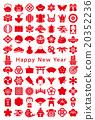 日本旅遊圖標新年卡 20352236