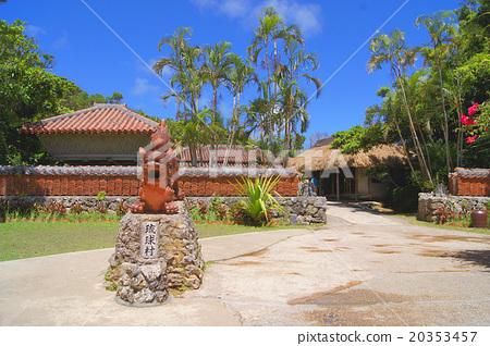 Okinawa Prefecture · Ryukyu Village 20353457
