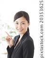 女性 女 女人 20353625