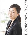 女性 肖像 雇员 20353629