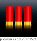 shotgun shells vector illustration. 20361574