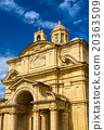 Church of St Catherine in Valletta - Malta 20363509