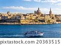 Passenger boat passing Marsamxett Harbour in Malta 20363515