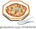 麻婆豆腐 中餐 食物 20364636